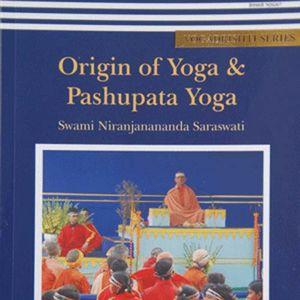 Yogadrishti Series