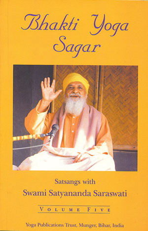 Bhakti Yoga Sagar Volume Five