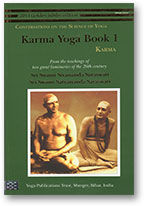 Karma Yoga Book 1   Karma