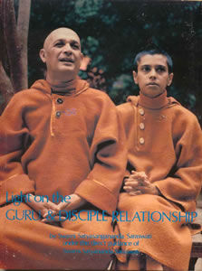 Light on the Guru Disciple Relationship