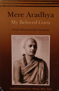 Mere Aradhya   My Beloved Guru