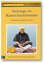 Satsangs on Ramacharitamanas