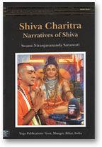 Shiva Charitra   Narratives of Shiva