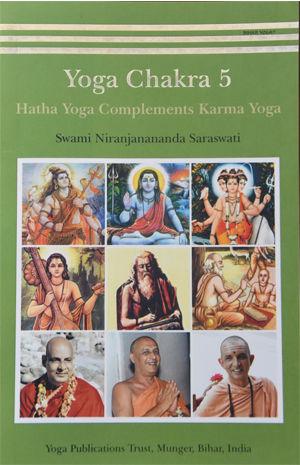 Yoga Chakra 5