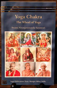 Yoga Chakra The Wheel of Yoga