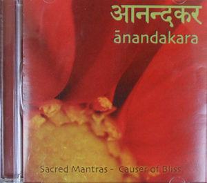 Anandakara