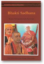 Bhakti Sadhana