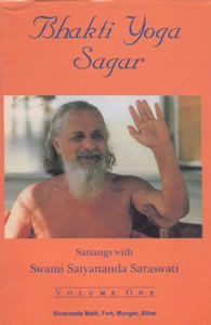 Bhakti Yoga Sagar Volume One
