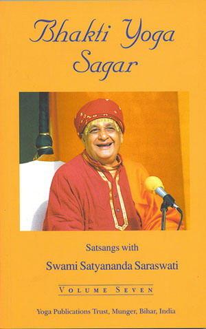 Bhakti Yoga Sagar Volume Seven
