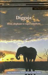 Diggaja - from Elephant to supper-elephant