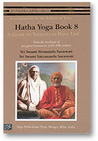 Hatha Yoga Book 8