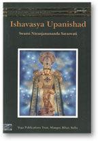 Ishavasya Upanishad - Swami Niranjanananda