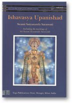 Ishavasya Upanishad - Sw. Satyananda