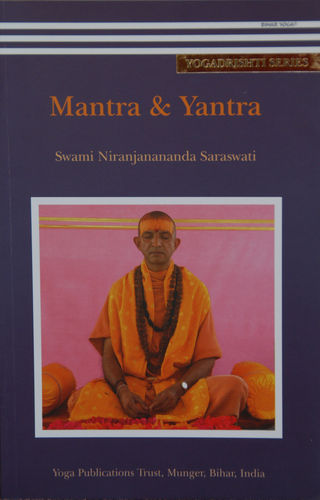 Mantra + Yantra
