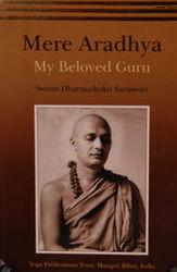 Mere Aradhya - My Beloved Guru