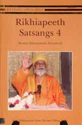 Rikhiapeeth Satsangs 4