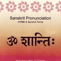 Sanskrit Pronunciation