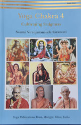 Yoga Chakra 4
