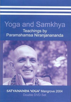Yoga and Samkhya DVD set
